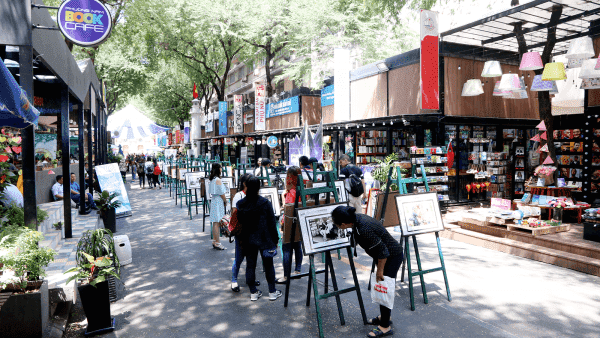 The-book-street-Nguyen-Van-Binh-Street-District-1